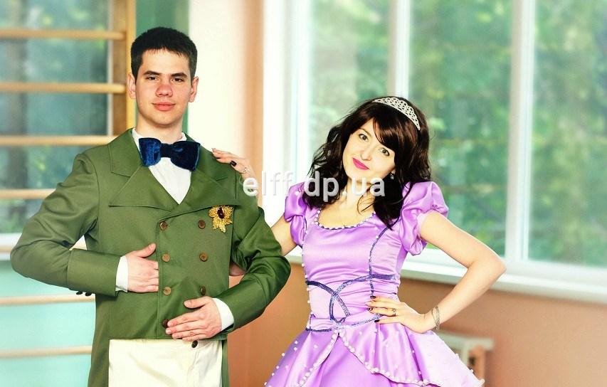 аниматоры Принцесса София и Принц Джеймс